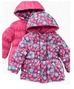 Курточка Pink Platinum