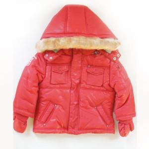 Куртка от комбинезона Chicco