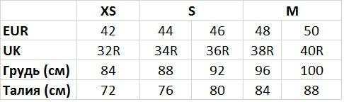 таблица размеров hm