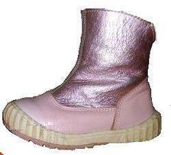 Ботинки Скороход размер по стельке