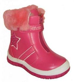 Фламинго сапоги на девочку