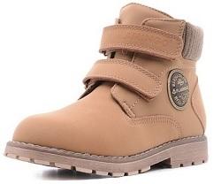 Фламинго ботинки
