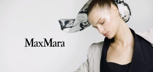 Размеры max mara
