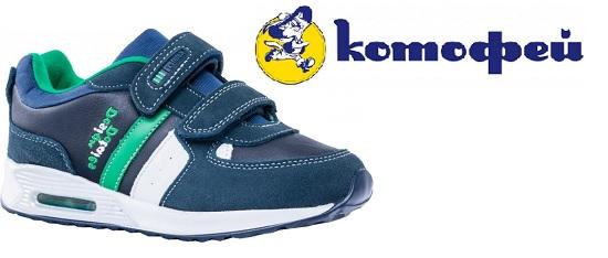 Размеры обуви Котофей